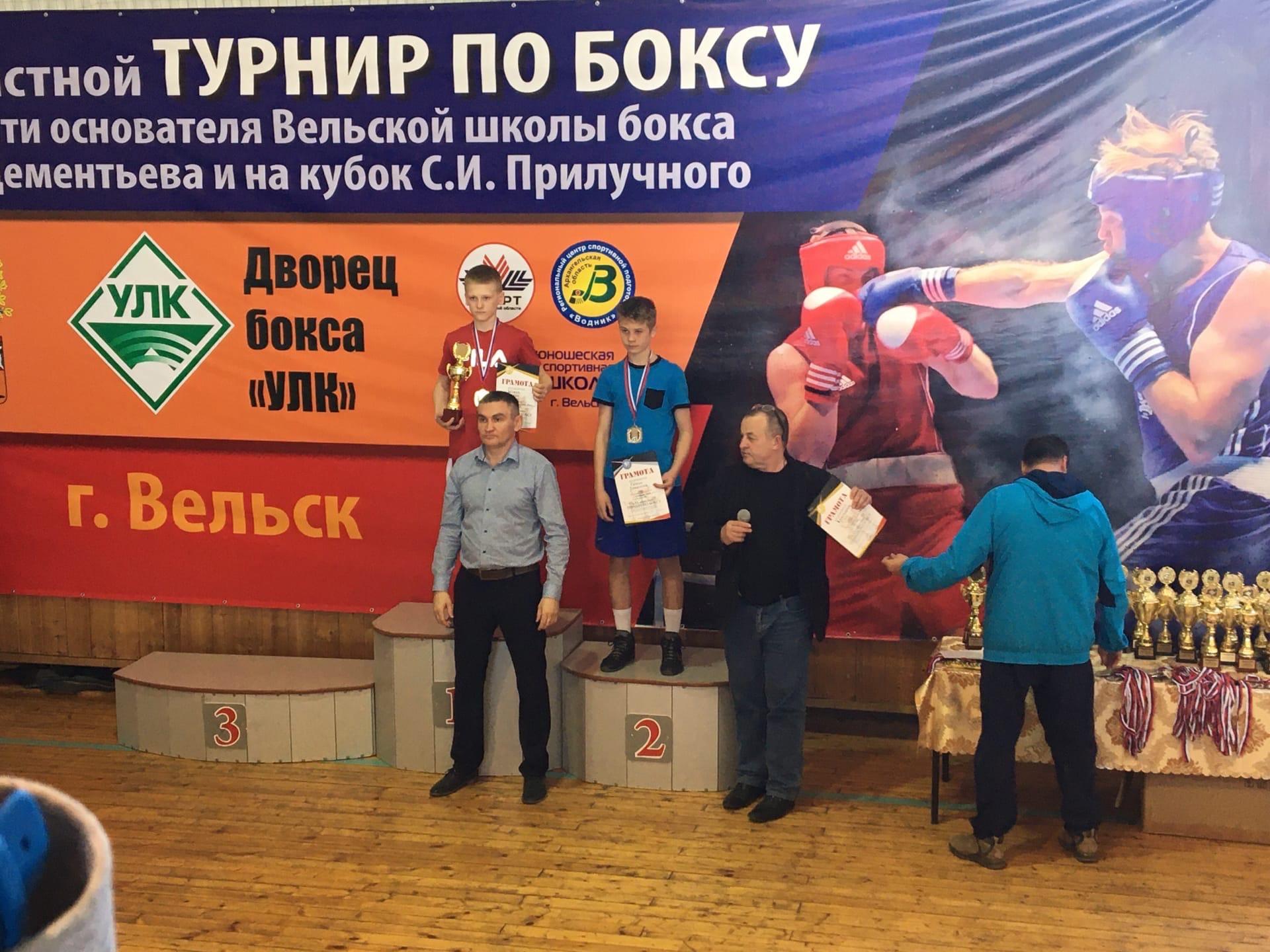 фотоотчет с турнира Дементьева 2021_10