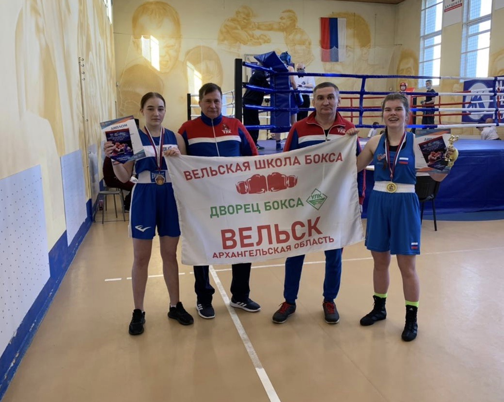 фото с первенства СЗФО по боксу юноши-девушки 15-16 лет 2021_1