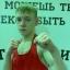 Слабченко Антон