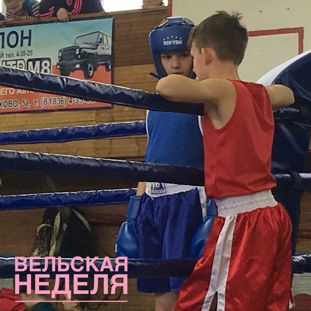Турнир памяти Дмитрия Щегурова 2018_1