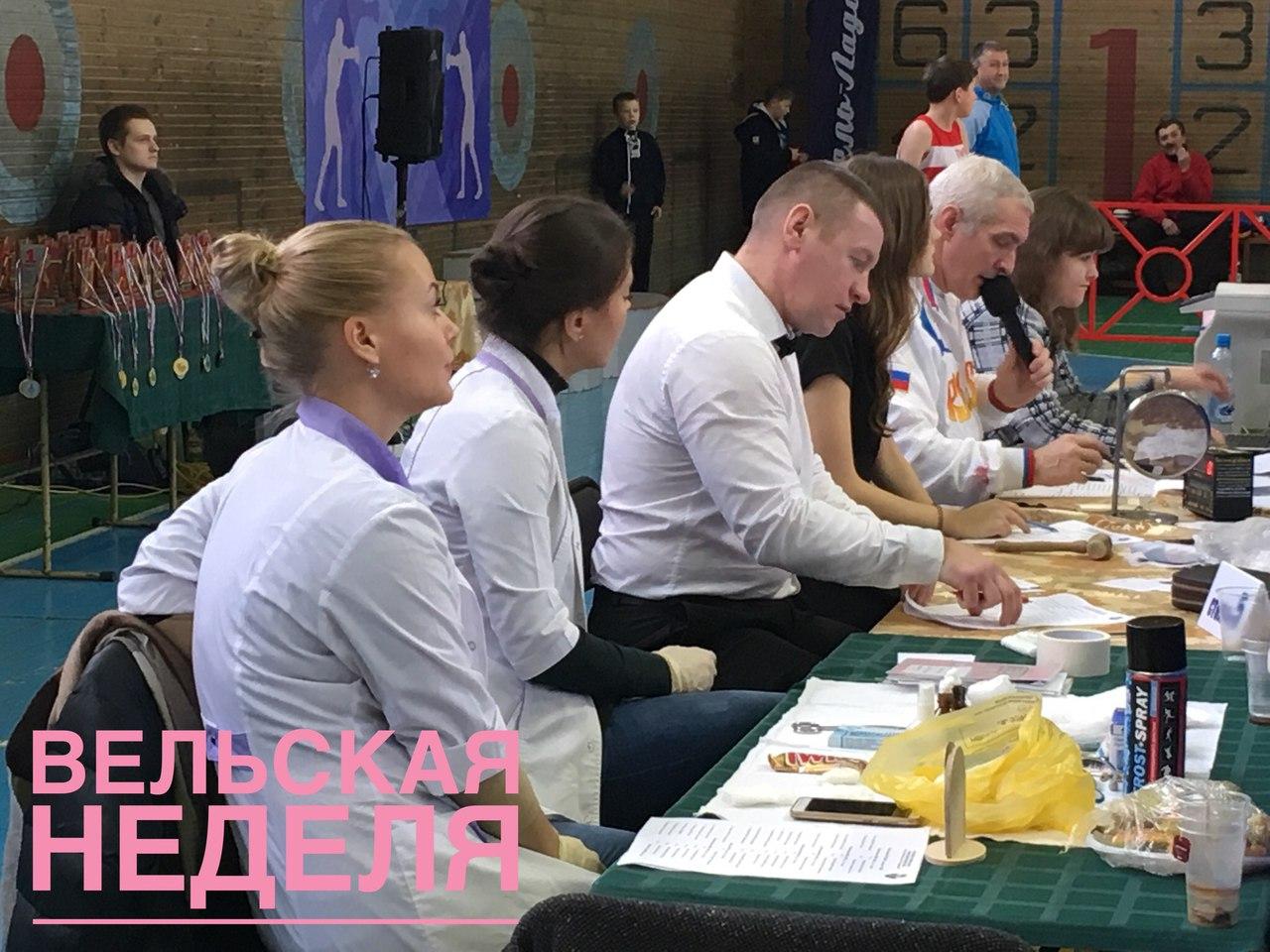 Турнир памяти Дмитрия Щегурова 2018_2