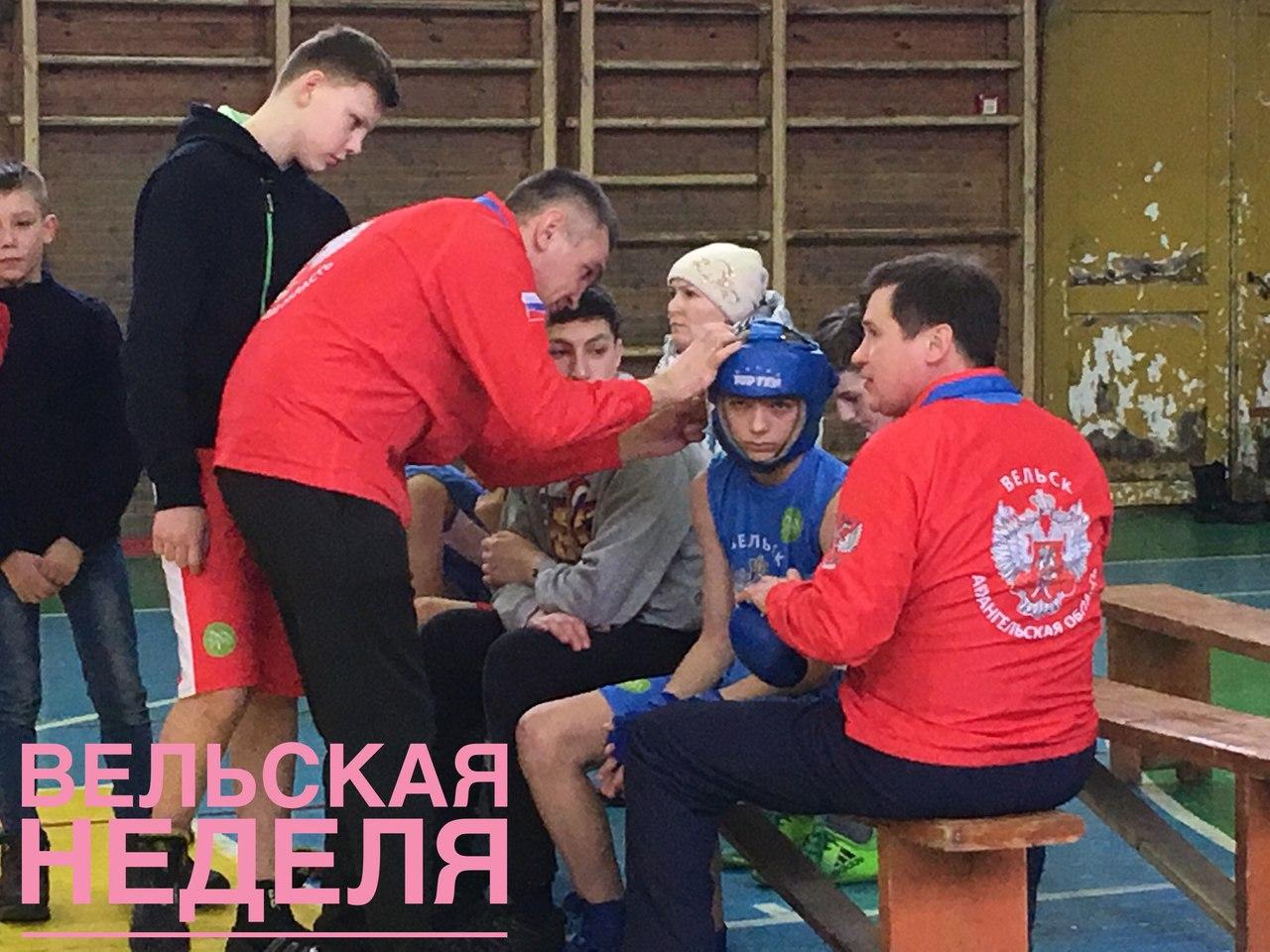 Турнир памяти Дмитрия Щегурова 2018_7