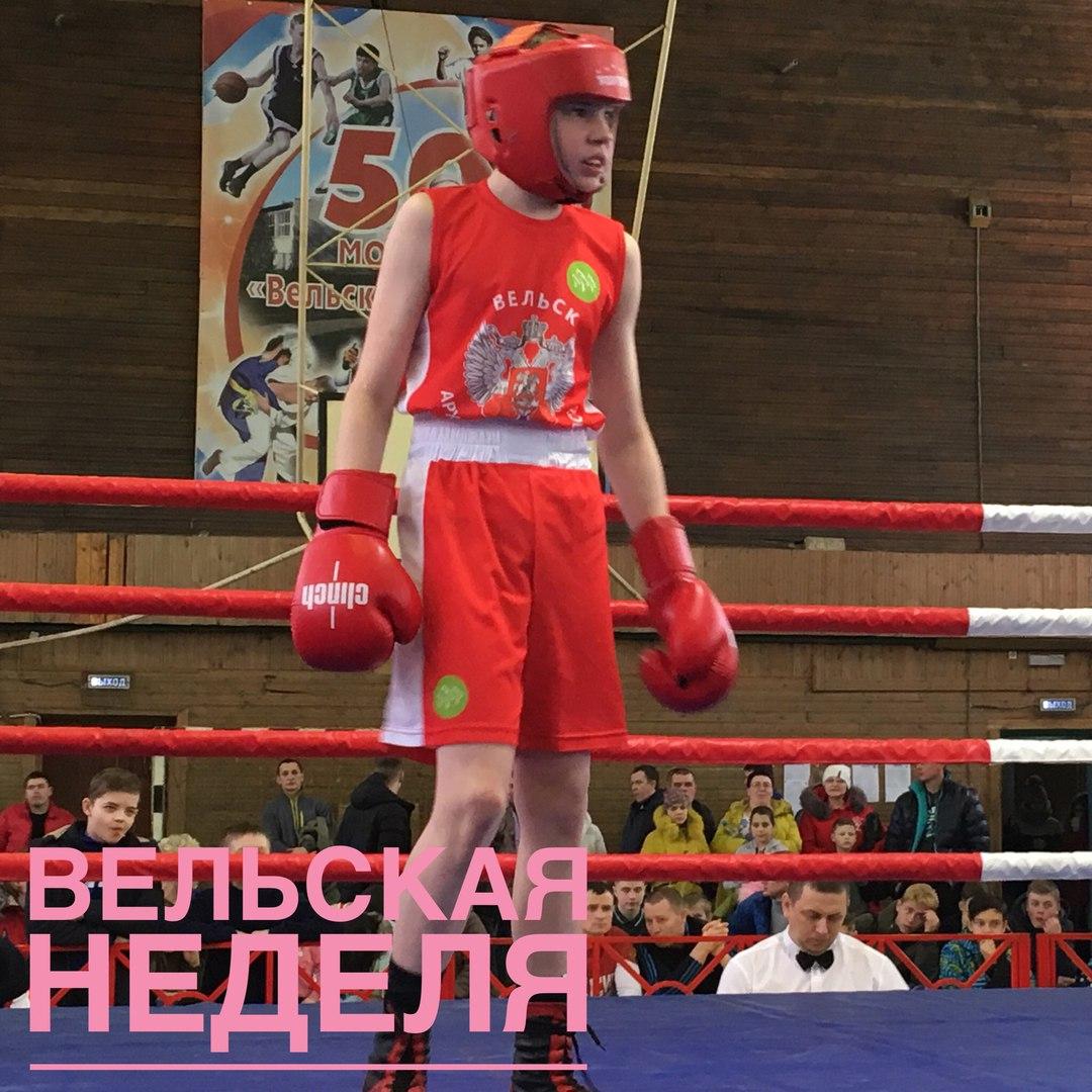 Турнир памяти Дмитрия Щегурова 2018_9