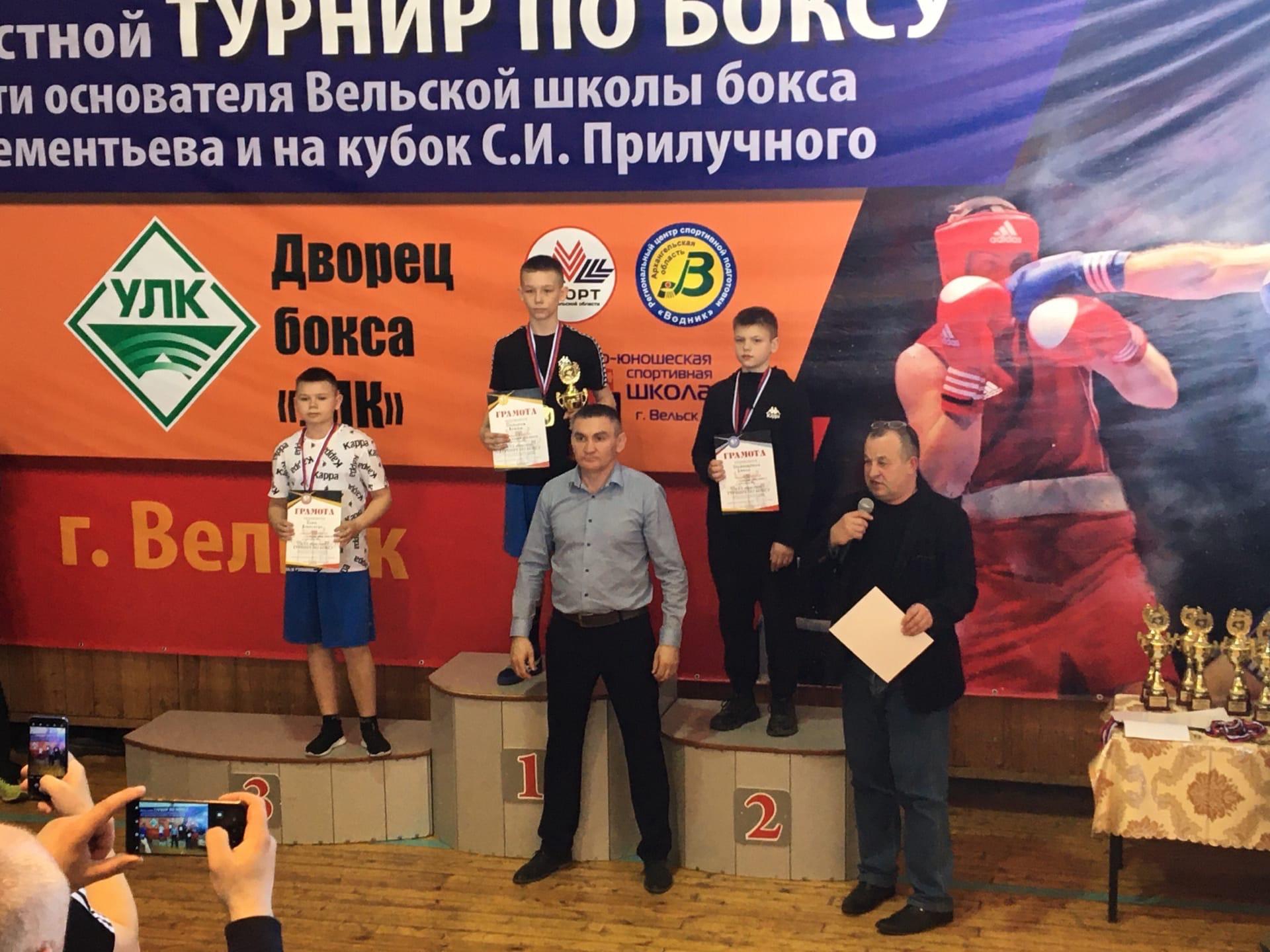 фотоотчет с турнира Дементьева 2021_2