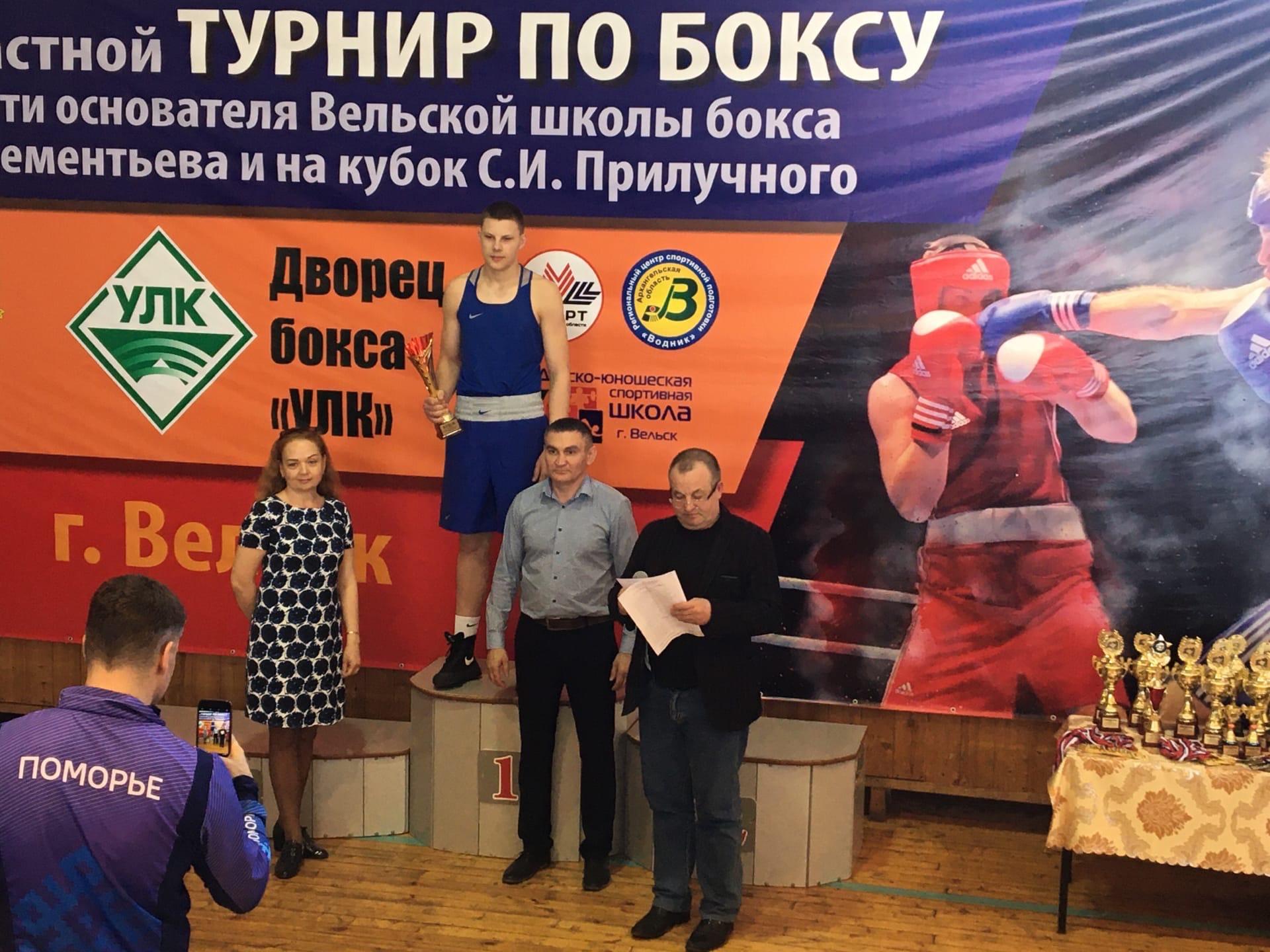 фотоотчет с турнира Дементьева 2021_6