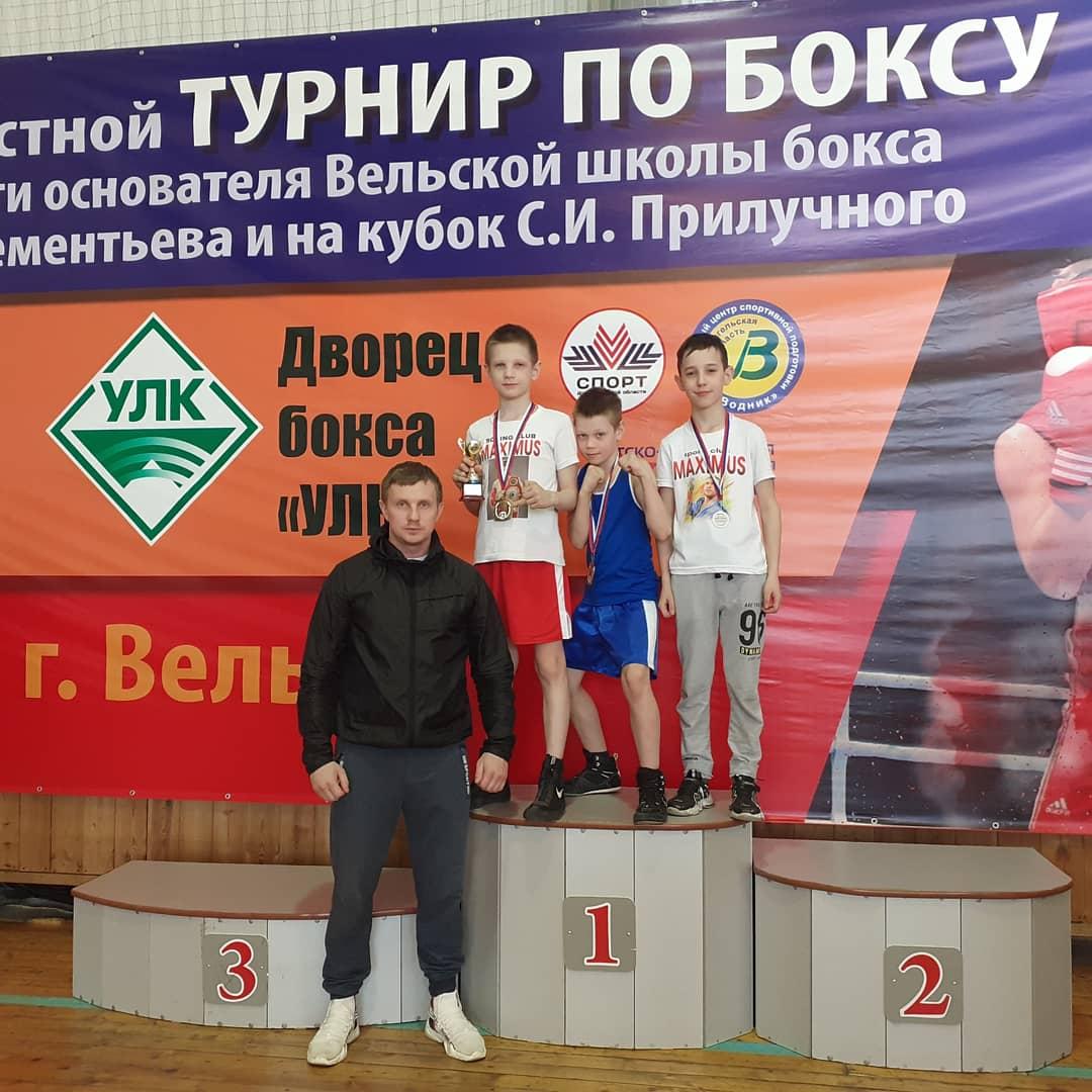 фотоотчет с турнира Дементьева 2021_9